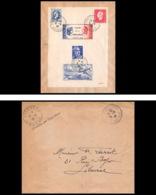 3923 France Lettre (cover) Salon De La Philatelie 1946 Bloc Sur Lettre Libourne 9/8/1946 - Postmark Collection (Covers)