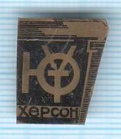 USSR / Badge / Soviet Union / UKRAINE. Young Radio Constructor Amateur. Kherson1970s - Associations
