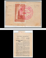 4591 France Lettre N°165 Orphelins Paire Par Ballon Monté Exposition Philatélique De Strasbourg 12/6/1927 AVIATION - 1921-1960: Période Moderne