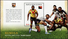 Papua New Guinea 2019. Kumuls (MNH OG) Souvenir Sheet - Papua-Neuguinea