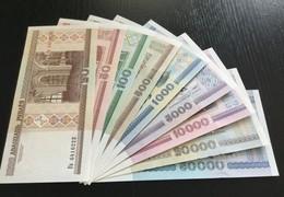 BELARUS SET  1 5 10 20 50 100 500 1000 5000 10000 20000 50000 RUBLES BANKNOTES 2000/2011 UNC - Bielorussia