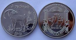 CRIMEA KRIM 2014 5 RUBLES ARIETE  NON CIRCOLABILE FDC UNC - Russia