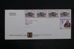 ARABIE SAOUDITE - Enveloppe Commerciale De Jeddah Pour La France En 1979 , Affranchissement Plaisant - L 34149 - Arabie Saoudite