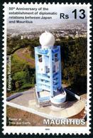 Mauritius (2019) - Set -  /  Espace - Space - Cohete - Radar - Japan Relationship - Spazio
