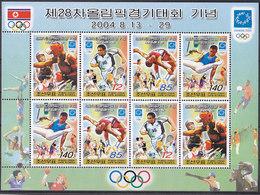 Olympics 2004 - Boxing - NORTH KOREA - Sheet MNH - Summer 2004: Athens