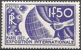 "FR327N - 1936 France, ""Paris 1937 Exposition Internationale"" N° 327, 1F.50c. Outremer, Neuf Sans Charnière **/ - Nuovi"