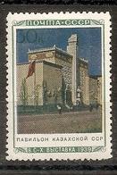 Russia Russie USSR Soviet Union 1940 Moscow MH - Ongebruikt
