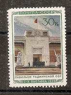 Russia Russie USSR Soviet Union 1940 Moscow MH - 1923-1991 URSS