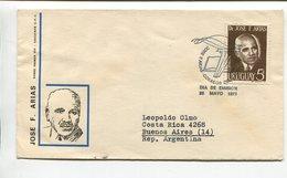 URUGUAY - JOSE F. ARIAS, MEDICO POLITICO PROFESOR URUGUAYO. AÑO 1971 SOBRE PRIMER DIA ENVELOPE FDC CIRCULADO  - LILHU - Celebridades