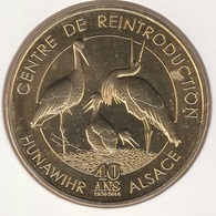 MONNAIE DE PARIS 68 HUNAWIHR Centre De Réintroduction - 40 Ans 1976 - 2016 - 2016