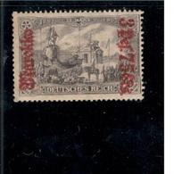 GERMAN OFFICES In MOROCCO1911: Michel57 II B Mnh** 25:17 - Deutsche Post In Marokko