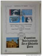 Encart Artphila 1975 Art Et Philatélie - Briefmarkenausstellungen
