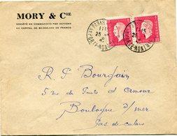 FRANCE LETTRE DEPART PARIS 23-?-4? AV. PORTE-MONTMARTRE POUR LA FRANCE - 1944-45 Maríanne De Dulac