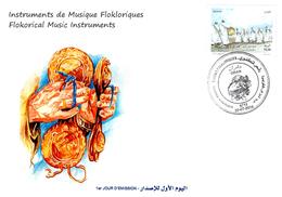 DZ Algeria 1752/4 FDC Culture Musical Instruments Costume Dances Folk Songs Music - Music