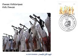 DZ Algeria 1752/4 FDC Culture Arms Baroud Costume Dances Folk Songs - Dance
