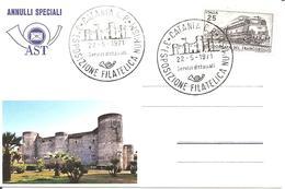ITALIA - 1971 CATANIA 3^ Esposizione Filatelica Numismatica (castello Ursino) - Vacanze & Turismo