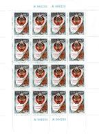 Kleinbogen Neujahrsmarke 1981/82, Postfrisch. - Russie & URSS