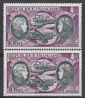 France 1972 - Poste Aérienne  - Hélène Boucher & Maryse Hilsz  Y&T PA 47 ** Neufs Luxe (gomme Tropicale) - Errors & Oddities