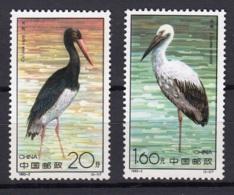5.- CHINA 1992 Storks - Cigognes & échassiers