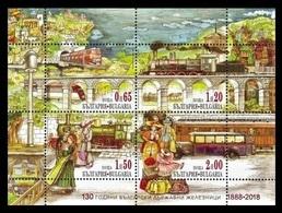 Bulgaria 2018 Mih. 5378/81 (Bl.458) Bulgarian Railways. Locomotives. Bridges. Automobile. Horses. Costumes MNH ** - Bulgarien