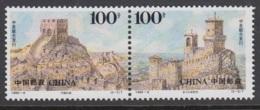 3.- CHINA 1996  Ancient Architecture - Castillos