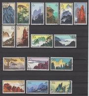 PR CHINA 1963 - Hwangshan Landscapes CTO Full Original Gum NH XF Complete Set! - 1949 - ... República Popular