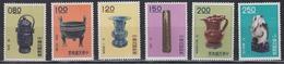 TAIWAN 1961 - Ancient Chinese Art Treasures  MNH** OG XF - 1945-... Repubblica Di Cina