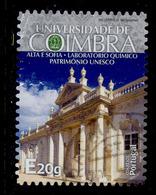 ! ! Portugal - 2017 University - Af. 4814 - Used - 1910-... Republic