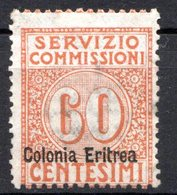 ERYTHREE (Colonie Italienne) - 1916 - Service - N° 2 - 60 C. Brun-clair - (Timbre De Service D'Italie De 1913) - Eritrea