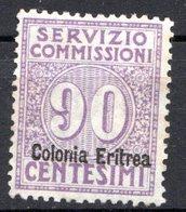ERYTHREE (Colonie Italienne) - 1916 - Service - N° 3 - 90 C. Violet - (Timbre De Service D'Italie De 1913) - Eritrea