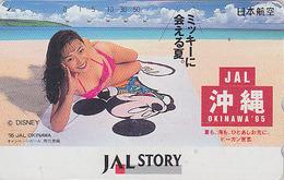 Télécarte Japon / 110-166329 - DISNEY JAL - JAPAN AIRLINES Phonecard - Femme OKINAWA BIKINI GIRL / Aviation Avion - Disney