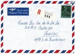LSC - Recommandé ZURICH 23 Et Cachet ZURICH Sur Timbre - Briefe U. Dokumente