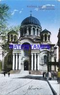 114955 LITHUANIA KAUNAS GARRISON CHURCH POSTAL POSTCARD - Lituanie