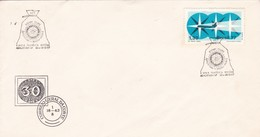 1977 SPECIAL COVER BRESIL- II MALA FILATELICA ROTARIA, ROTARY CLUB - BLEUP - Rotary, Club Leones