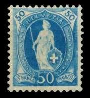 SCHWEIZ ST.HELV Nr 62XAb Ungebraucht X73A65A - 1882-1906 Armoiries, Helvetia Debout & UPU