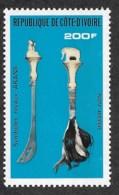 Ivory Coast,  Scott 2019 # C61,  Issued 1976,  Single,  MNH,  Cat $ 4.75 - Ivory Coast (1960-...)