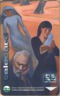 "CYPRUS - GPT, T.Kanthos, ""Black Summer '74"", 1st Exhibition Cyprus Card,  32CYPA, 2000ex, 6/98, Mint Unused NSB - Cyprus"