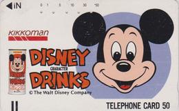 Télécarte Ancienne Japon / 110-17318 - DISNEY - MICKEY ** KIKKOMAN ** - Japan Front Bar Phonecard / A - Disney
