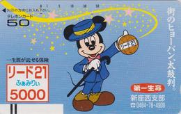 RARE Télécarte Ancienne Japon / 110-15040 - DISNEY - MICKEY ** LIDO 21 ** - Japan Front Bar Phonecard / A - Disney