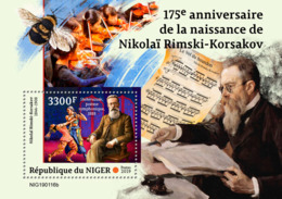 NIger  2019   Nikolai Rimsky-Korsakov ,Russian Composer,  S201903 - Niger (1960-...)