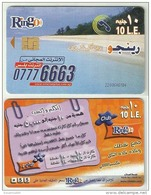EGF17504 Ringo Egypt Prepaid Phonecard ( Chip ) 10 Pounds / Internet Plus - Egypt