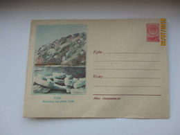 USSR RUSSIA , URAL MOUNTAINS RIVER , 1958 POSTAL STATIONERY COVER    , O - 1950-59
