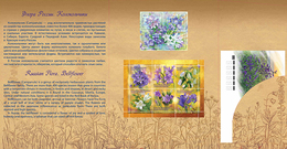 2019-930 Souvenir Pack Booklet  Russia Flora Of Russia:FLOWERS: Bellflowers Mi 2707--2710 - 1992-.... Federation