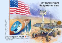NIger   2019    Spirit Landing On Mars ,space  S201903 - Niger (1960-...)