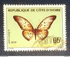Cote D'ivoire Timbres YT N.499 1979. - Ivory Coast (1960-...)