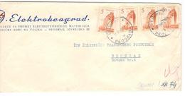 19262 -  BEOGRAD - 1945-1992 République Fédérative Populaire De Yougoslavie