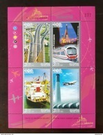 Thailand Stamp 2012 100th The Ministry Of Transport  - Miniature BLK4 - Thailand