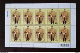 Thailand Stamp FS 2017 65th Birthday King Maha Vajiralongkorn - Thailand