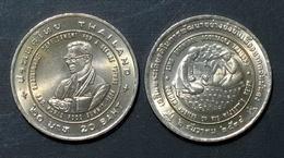 Thailand Coin 20 Baht 1995 F.A.O. Agricola Award Y335 UNC - Thailand