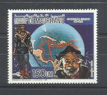 MAURITANIA YVERT  AERO  245  MNH  ** - Mauritania (1960-...)
